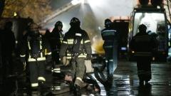 Осем загинали при пожар в жилищен блок в Русия