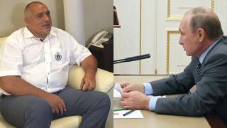 Кремъл: Борисов е поискал телефонния разговор с Путин