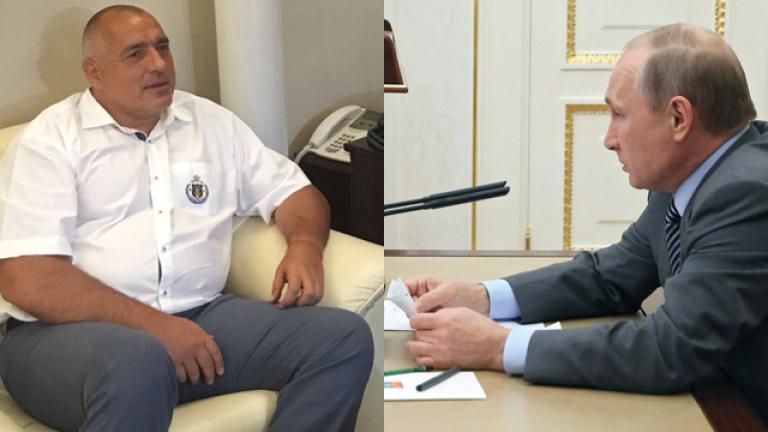 """Още пазим тръбите за """"Южен поток"""", увери Борисов Путин по телефона"""