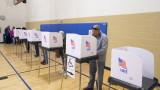 Започна гласуването в САЩ