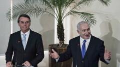 Нетаняху: Бразилия мести посолството си в Йерусалим