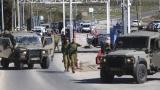 Израел блокира Рамалла, не пуска хора, които не са жители на града
