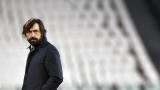 Андреа Пирло: В Шампионска лига топката лети два пъти по-бързо