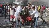 Повече от 500 убити и ранени при атентата в Сомалия
