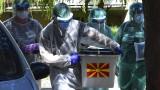 Започнаха изборите в Северна Македония