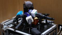 """Свободата на словото у нас е огледало на кризата, според """"Демократична България"""""""