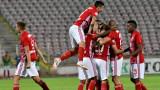 ЦСКА надви ФК Рига с 1:0 в първи мач от Лига Европа
