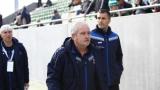 Иво Тренчев: Ферарио си има друг ангажимент, аз ще говоря