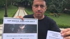 Васил Иванов получи Оскар и отиде на трудовата борса