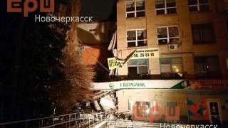 Стена рухна в Новочеркаск