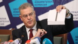 ЦИК сгъна бюлетината за изборите