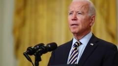 Байдън: САЩ приключват мисията в Афганистан на 31 август
