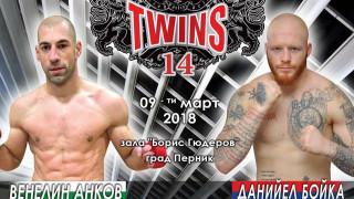 TWINS 14: Венелин Анков се изправя срещу Сръбския викинг пред публиката в Перник