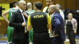 Левски Лукойл и Балкан ще доиграят прекратения мач утре