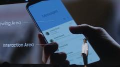 Какво е новото лице на джаджите на Samsung