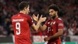 Байерн (Мюнхен) - Динамо (Киев) 5:0 в мач от Шампионската лига
