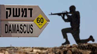 Сирийският фронт пази Европа