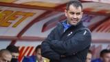 Веселин Великов: Искаме място в Топ 6, трябва ни победа срещу Берое