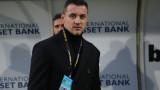 Станислав Генчев: Напрежението е в Локомотив (Пловдив), защото защитава трофея