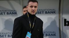 Станислав Генчев няма да води Лудогорец през пролетта?