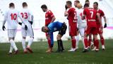 От ФК ЦСКА 1948 щели да връщат успехите на българския футбол чрез дублиращ отбор