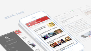 Китайска компания за $11 милиарда може да е новият №1 в интернет съдържанието