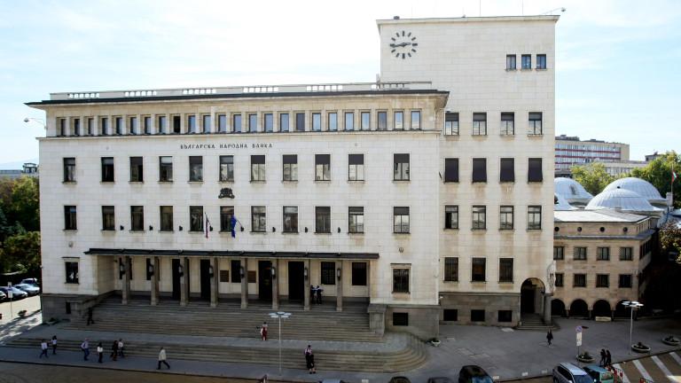 БНБ придвижва процедурите за влизане в чакалнята на еврото