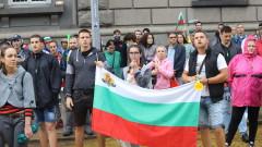 На десетия ден от протестите начертаха стратегия за следващата седмица