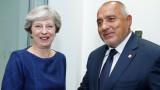 Борисов защити интересите на българската диаспора пред Тереза Мей