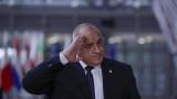 Брюксел все повече негодува срещу търпимостта на България към корупцията