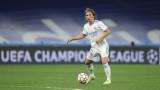 Реал (Мадрид) предлага нов договор на 36-годишния Модрич