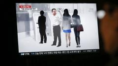 Четвърти задържан за убийството на Ким Чен-нам