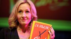 Джоан К. Роулинг е най-богатата писателка
