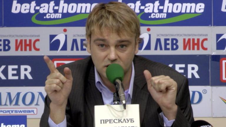 Георги Градев с интересно предложение към БФС
