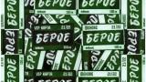 Берое пусна в продажба абонаментните карти за сезон 2021/22