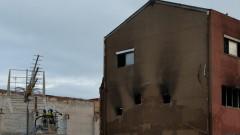 Най-малко трима загинали при пожар в сграда с мигранти край Барселона