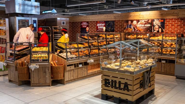 Броят на обектите на Billa България, в които има каси