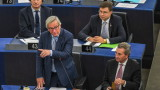 """Брекзит е """"историческа грешка"""", вярва Юнкер"""