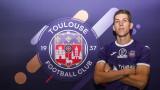 Официално: Левски продаде Спиерингс на френския Тулуза