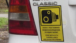 АПИ иска катаджии да следят скоростта по пътя Русе-Бяла