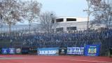 Интернационална подкрепа за феновете на Левски в дербито