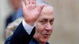 Враговете ни просеха примирие, обяви Нетаняху и защити споразумението