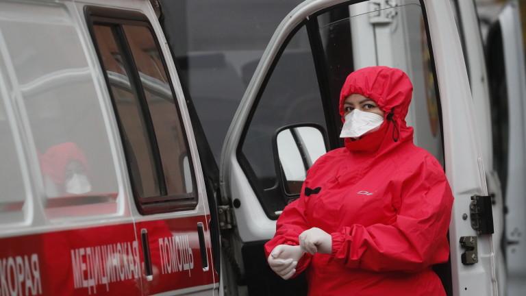 Русия отчита над 16 000 нови случаи на COVID-19 за денонощие