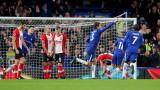 Челси стигна до минимална победа над Саутхемптън