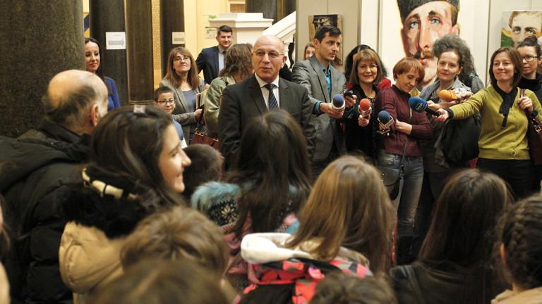 Ден на отворените врати в парламента