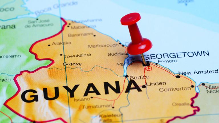 Гвиана, малката южноамериканска държава, няма с какво толкова да се