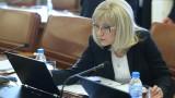 МС дава имот от летище София на министерството, но аерогарата го ползва