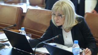 МРРБ отчуждава имоти по искане на Пътната агенция