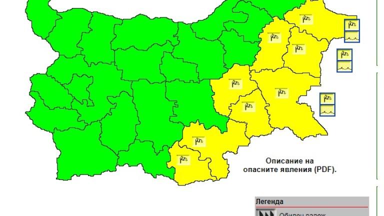 Жълт код за силен вятър в 8 области