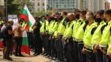 Румен Петков: Полицаите се чувстват като бърсалки
